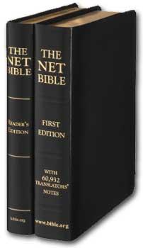 net-bible